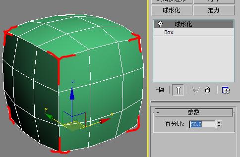 3D建模的心得和体会