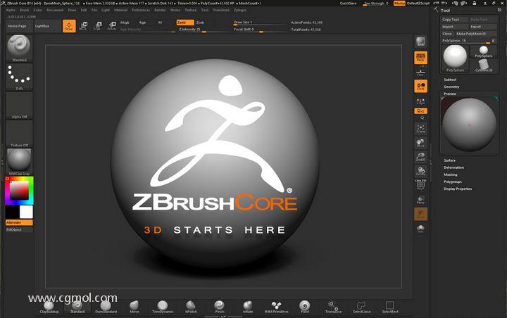 ZBrushCore同样可以渲染作品