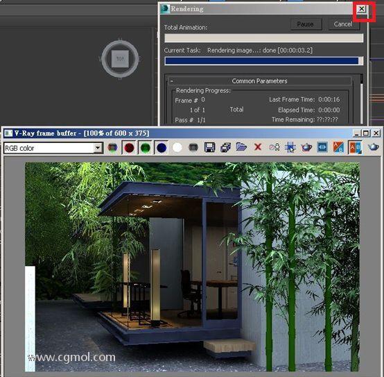创建max脚本-快速打开渲染后效果图窗口