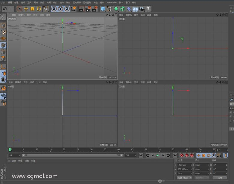 C4D制作一个悬挂字母的跌落动画效果