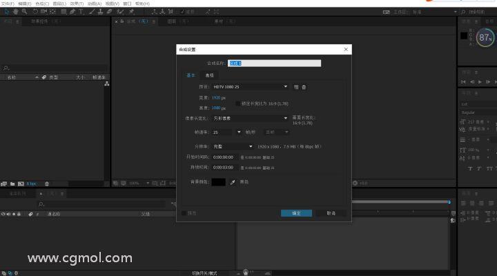 AE如何制作描边字体动画