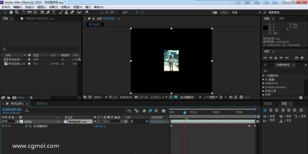 AE怎么制作视频快慢镜头