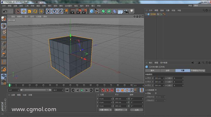 C4D如何渲染线框图
