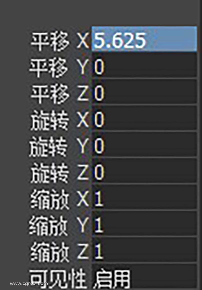 Maya制作法线贴图的步骤之设置高模X轴参数