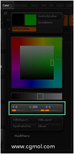 指定RGB值