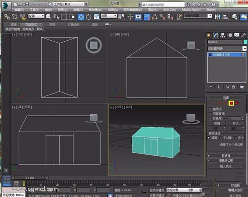 利用MAX制作混合材质的贴图过程和方法