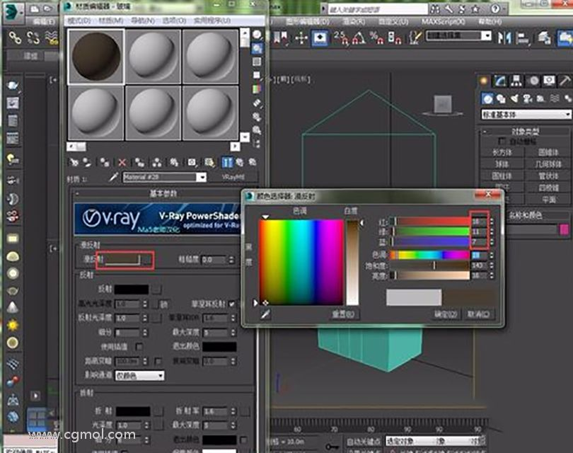 3DSMAX制作混合材质贴图的步骤之设置漫反射颜色参数