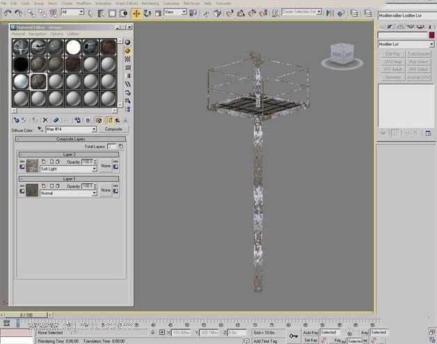3DsMAX纹理贴图技巧之常规纹理在ps中处理