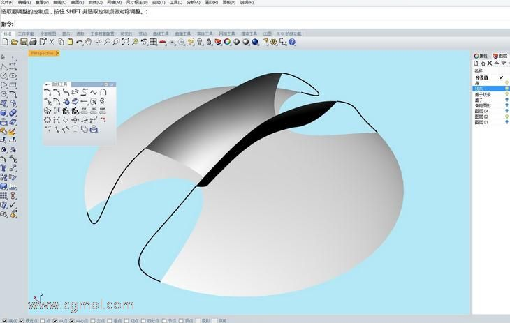 rhino建模教程:利用rhino制作锅盖