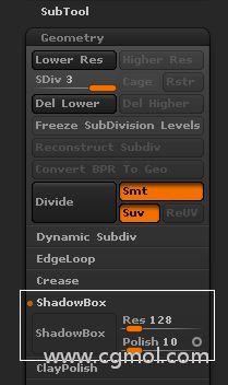 shadowbox命令