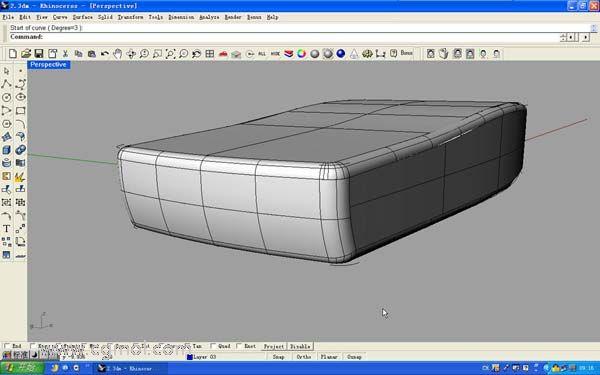 Rhino诺基亚6100经典手机的建模方法(2)