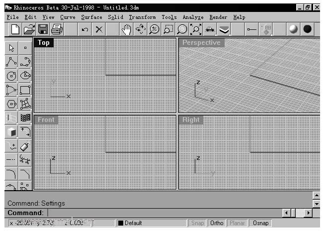 犀牛软件界面操作教程,Rhino的使用界面介绍