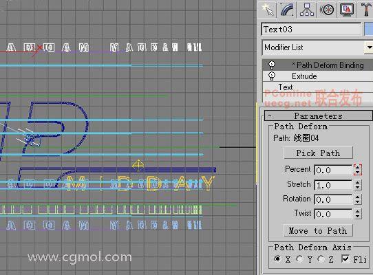 3DS Max图文实战:制作精彩的电视片头