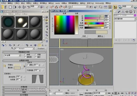 3DMax初�W者制作��尾��