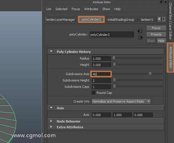 打开Cylinder 的Attributes Editor,在这里我们将Subdivisions Axis增加到40