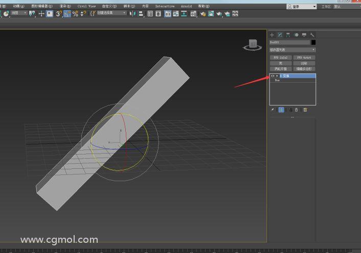 把物体转换为可编辑多边形